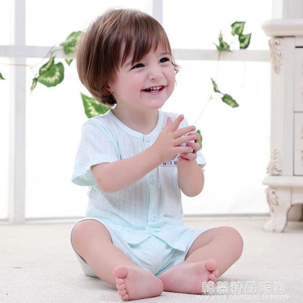 寶寶夏裝短袖套裝女0-1歲2嬰兒衣服3童裝薄款男兒童6-12個月夏季