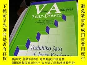 二手書博民逛書店Value罕見Analysis Tear-DownY4211 I