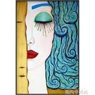 玄關裝飾畫少女現代簡約抽象客廳人物臥室主臥壁畫餐廳背景牆掛畫 QM 依凡卡時尚