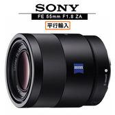 送保護鏡清潔組 3C LiFe SONY 索尼 FE 55mm F1.8 ZA 鏡頭 平行輸入 店家保固一年