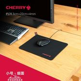 櫻桃競技游戲滑鼠墊超大加厚鎖邊電腦辦公家用桌墊小號大號「夢娜麗莎精品館」