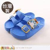 兒童拖鞋 台灣製POLI波力正版輕量拖鞋 魔法Baby