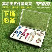 高爾夫用品 高爾夫帽夾 馬克Mark 子母球TEE 果嶺叉 盒裝五件套 城市科技DF