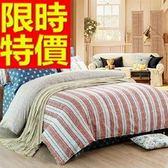 雙人床包組含枕頭套+棉被套+床罩-美式風格純棉四件套寢具組3色65i38[時尚巴黎]
