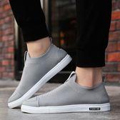 韓版舒適一腳蹬懶人鞋 學生休閒鞋板鞋《印象精品》q144