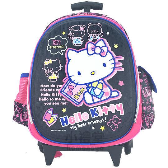 〔小禮堂〕Hello Kitty 拉桿書包《L.桃黑.側坐.書本.朋友.星星》4891595-94200