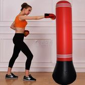 充氣沙袋 健身 成人兒童充氣立式拳擊柱 不倒翁 充氣沙袋 泄憤玩具加厚玩耍YYP 俏女孩