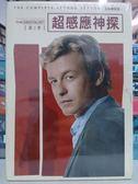 R16-020#正版DVD#超感應神探 第二季(第2季) 5碟#影集#影音專賣店