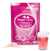 即期品2020-02-02【Angel LaLa】天使娜拉活顏青春膠原蛋白胜肽粉(莓果120g/包)