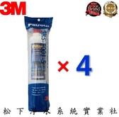3M 濾心前置PP(4入)  3RS-F001-5 SQC 快拆式 淨水器替換濾心 (適用3M PW2000/PW1000 RO純水機)