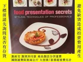 二手書博民逛書店美食造型藝術罕見Food Presentation Secret