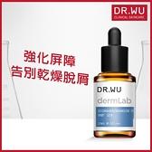 DR.WU 2%神經醯胺保濕精華15ML