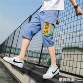 工裝短褲男外穿七分褲子夏季韓版潮流寬鬆7分馬褲休閒運動褲『潮流世家』