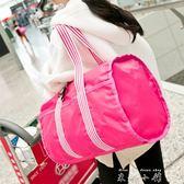 韓版休閒條紋折疊小旅行包女手提短途出行李包旅游包運動健身包袋【米娜小鋪】
