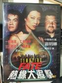 挖寶二手片-P17-050-正版DVD-電影【熱線大追擊】-溫明娜 泰迪唐納文(直購價)