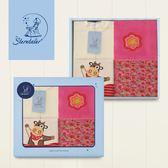 STERNTALER 夏綠蒂條紋兔裝附花趣雙面毯禮盒 C-2601403-P0-GIFT