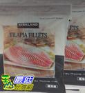 [COSCO代購] 科克蘭 冷凍鯛魚片 2公斤(2入裝) _W1044980