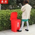 戶外垃圾桶 戶外垃圾桶物業塑料四分類50L腳踩環衛240升小區果皮箱100升大號 DF  維多