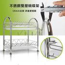 不銹鋼雙層碗架瀝水架廚房置物架用品收納放...