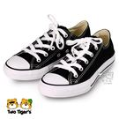 CONVERSE ALL★STAR 黑色 低筒 鞋帶 基本款帆布鞋 中童鞋 NO.Q5830