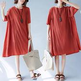 天絲棉 素面腰部顯瘦設計洋裝(加大碼)-大尺碼 獨具衣格