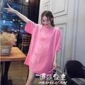 孕婦t恤短袖孕婦t恤夏裝韓版純棉粉色上衣大碼寬鬆字母中長款體恤裙伊莎公主