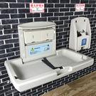尿布台第三衛生間換床可摺疊壁掛式母嬰室嬰兒護理台WY 限時八折 最後一天