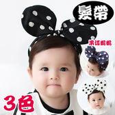 髮帶 立體點點大耳朵款寶寶嬰兒髮飾頭帶兒童女童婚禮拍照果漾妮妮【P4094 】