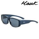 HAWK偏光太陽套鏡(眼鏡族專用)HK1003-50