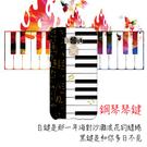 [zc553kl 硬殼] 華碩 asus ZenFone3 Max 5.5吋 ZC553KL X00DDA 機殼 外殼 鋼琴琴鍵