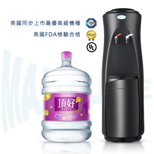 頂好 鹼性離子桶裝水 20L X 20瓶 + 立式溫熱飲水機 【台北宅配】