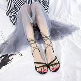 夏季韓版綁帶涼鞋女學生百搭仙女風平底羅馬鞋潮 DR16866【男人與流行】