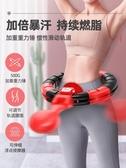 智能呼啦圈收腹美腰加重減肥瘦身女懶人健身瘦腰神器 高盛科技館