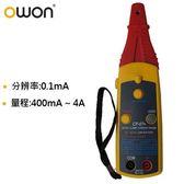 OWON旺群 CP-07+ 鉗形電流探棒