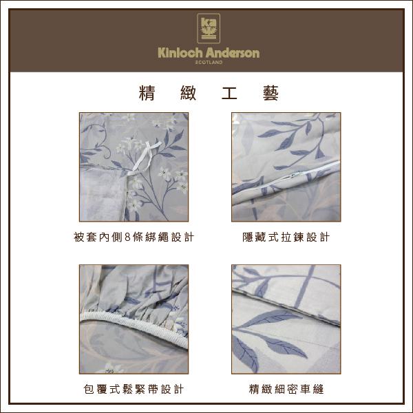 【金‧安德森】經典緹花《吉莉》床包四件組 (標準雙人)