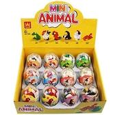 萬格積木 6601-6606 動物扭蛋積木(有六款)/一款入(促50)-動物系列 蛋型積木-鑫