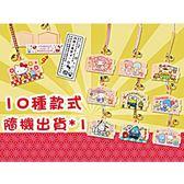 Sanrio SANRIO明星繪馬造型御籤吊飾(10種款式,隨機出貨*1個)★funbox★_430447