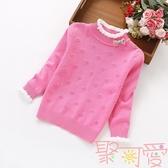 兒童純棉毛衣中大女童打底衫針織衫【聚可愛】