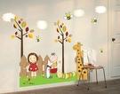 創意可移動壁貼 牆貼 背景貼 壁貼樹 兒童房布置 兒童壁貼 小夥伴【YP1655】BO雜貨