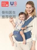 babycare多功能嬰兒背帶 寶寶前抱式腰凳新生兒四季通用抱娃神器 台北日光