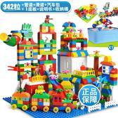 組裝積木兼容樂高積木城市拼裝組女孩男孩子3兒童大顆粒7益智玩具1-2周歲6wy【全館85折】