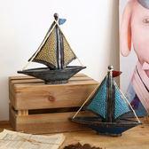 創意地中海風格海洋裝飾品擺件家居客廳房間臥室電視柜書柜小擺設 baby嚴選