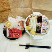 『輕鬆煮』牛肉火鍋 (約1200g/盒) 2~3人份 (廚房快煮即可上桌)