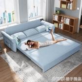 可愛沙發床兩用可折疊單人客廳多功能經濟型雙人小戶型網紅款懶人『橙子精品』