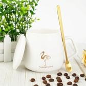 情侶陶瓷杯咖啡杯創意個性家用喝水杯子女早餐牛奶杯馬克杯帶蓋勺