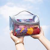炫彩鐳射大容量透明洗漱包 旅行便攜化妝包 收納包