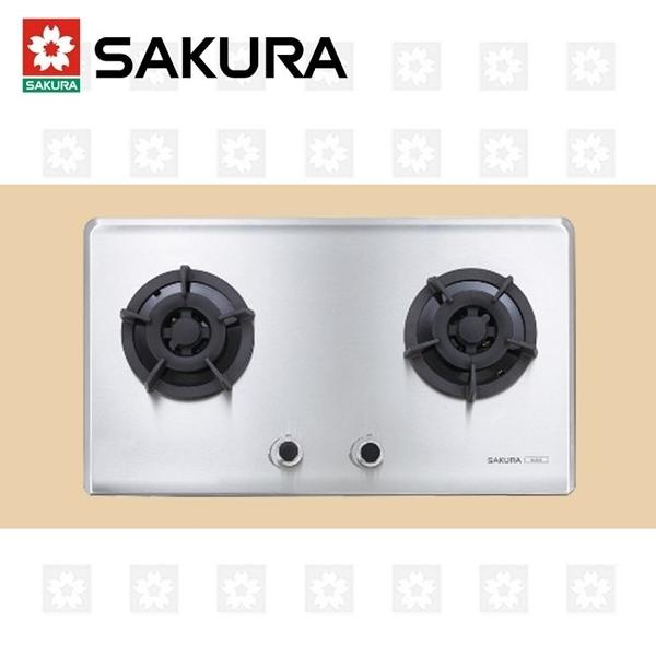 櫻花牌 SAKURA 二口小面板易清檯面爐 G-2522S 限北北基安裝配送 (不含林口 三峽 鶯歌)