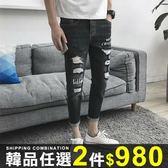 任選2件980窄管牛仔褲文字印花破壞窄管牛仔褲【01G1901】