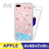 iPhone 7 8 Plus 7 8 手機殼閃亮藍色流沙軟殼閃粉亮片防摔殼保護殼流水殼E