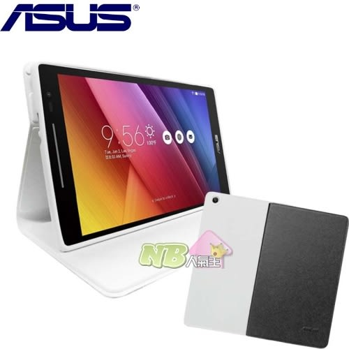 ASUS ZenPad 8.0 Z380 原廠專用可立式皮套 (Z380C / Z380KL / Z380M / Z380KNL)